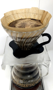 Pour Over - Brewed To Order